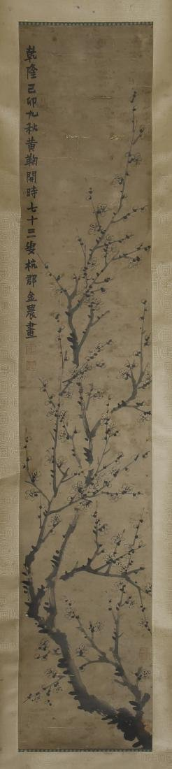 A Chinese Scroll Painting of Plum Blossom by Jin Nong