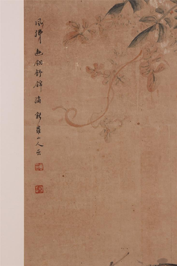 A Chinese Scroll Painting of Flowers and Birds by Hua - 3