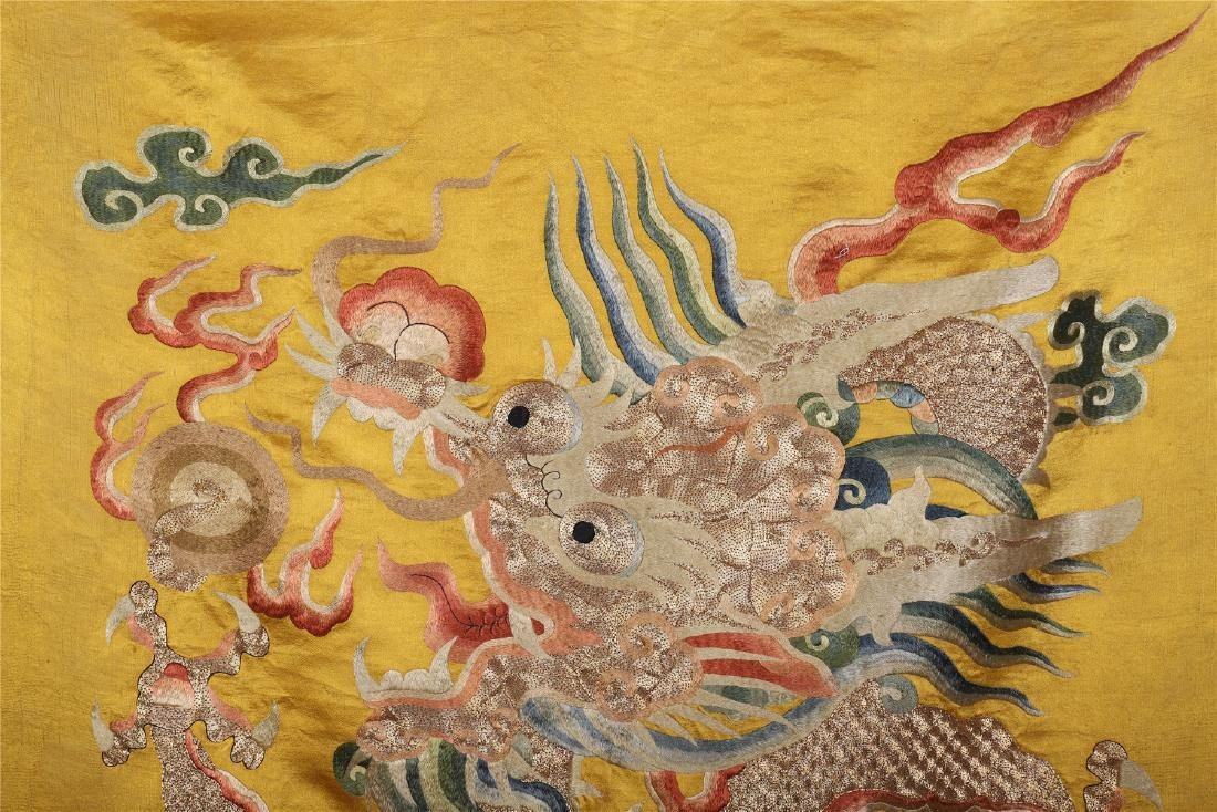 A Chinese Yellow Ground Dragon Silk Embroidery - 2