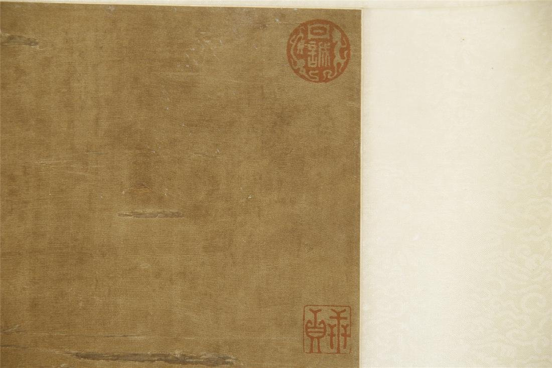 A Chinese Silk Scroll Painting of Landsape by Guo - 2
