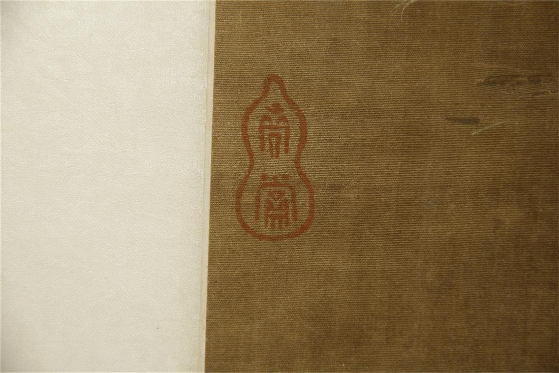 A Chinese Silk Scroll Painting of Landsape by Guo - 4