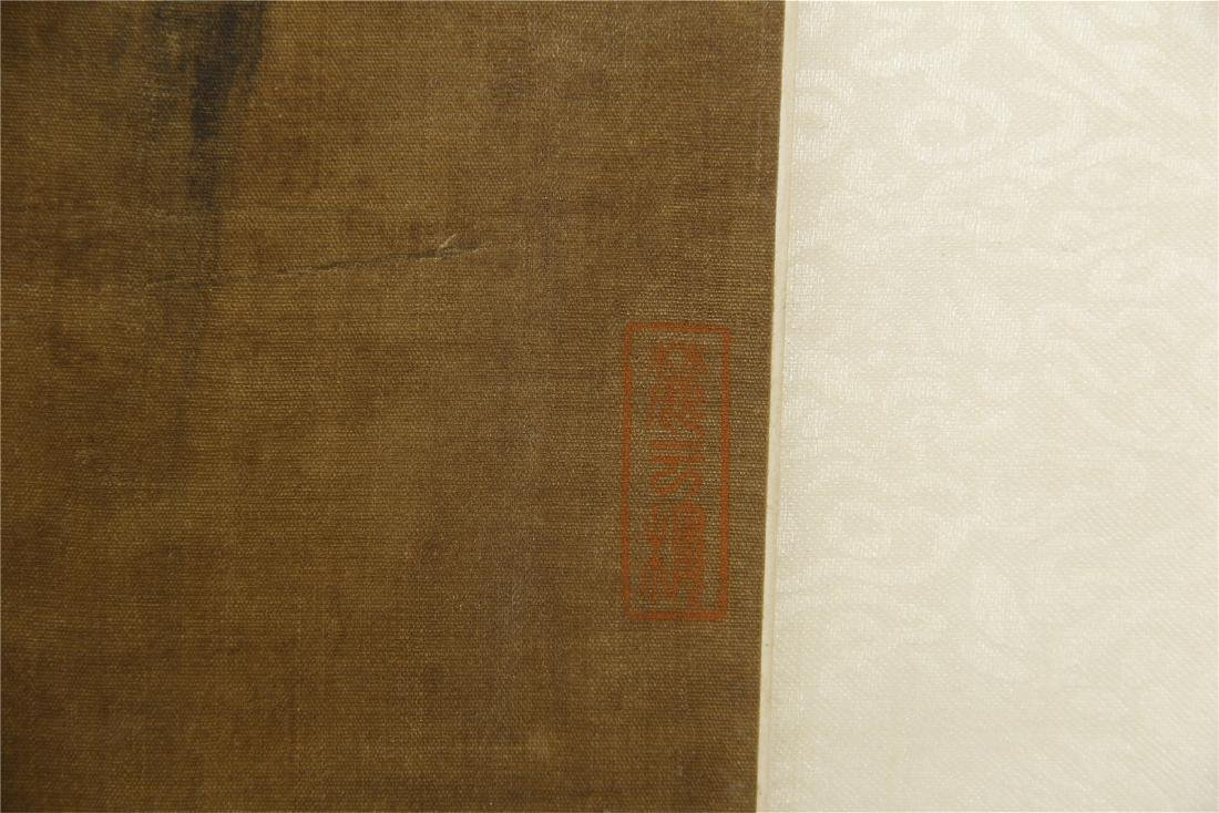 A Chinese Silk Scroll Painting of Landsape by Guo - 5
