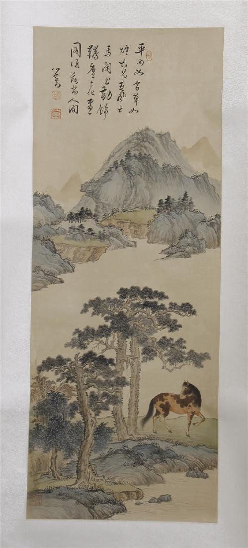 A  Chinese Silk Scroll Painting of Landsape by Pu Ru
