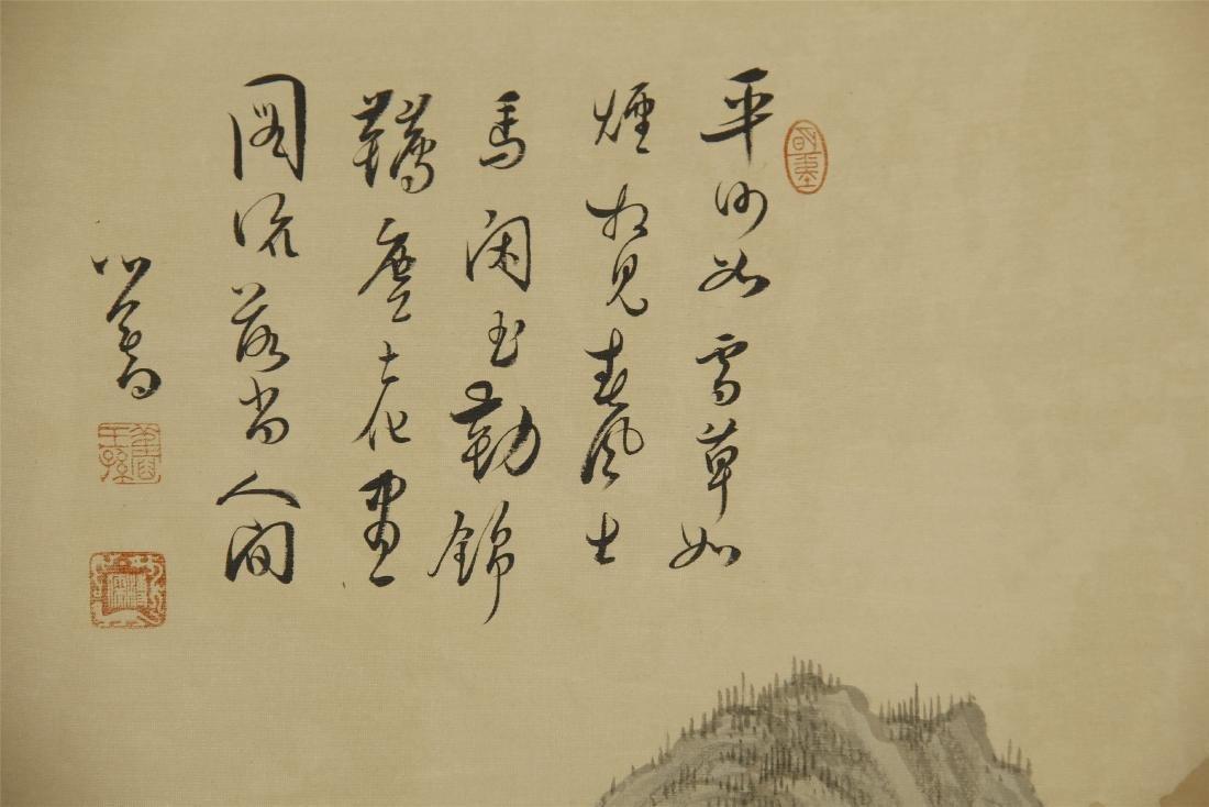 A  Chinese Silk Scroll Painting of Landsape by Pu Ru - 2