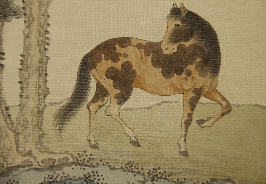 A  Chinese Silk Scroll Painting of Landsape by Pu Ru - 7