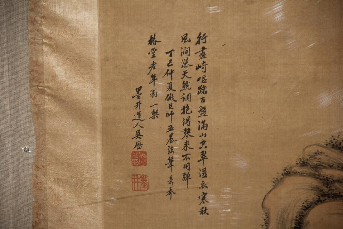A Chinese Silk Scroll Painting of Landscape by Wu Li - 2