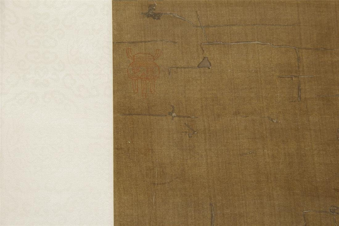 An Anonymous Chinese Silk Scroll Painting of Eight - 2