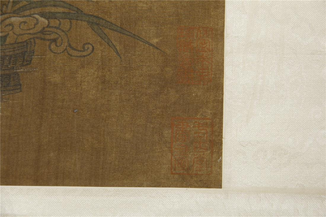 An Anonymous Chinese Silk Scroll Painting of Eight - 7