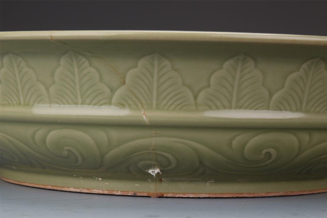 A Finely Carved Chinese  Longquan Disk with Lingzhi - 10