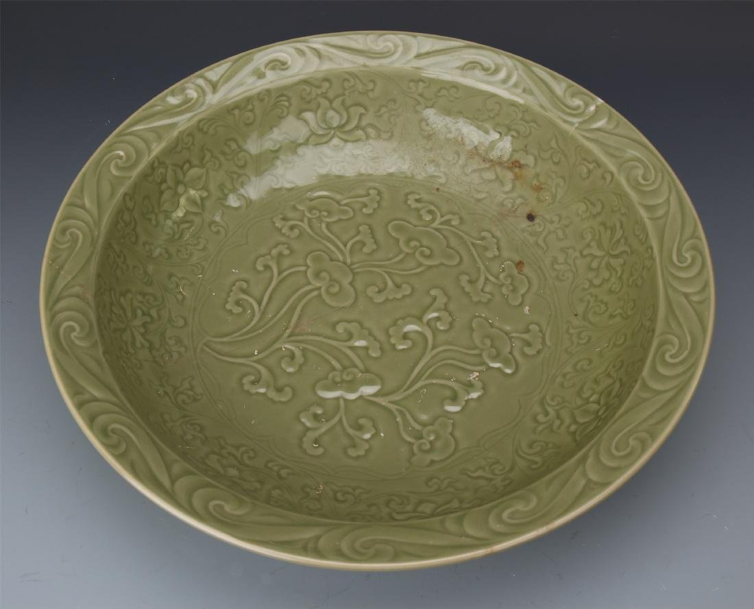 A Finely Carved Chinese  Longquan Disk with Lingzhi