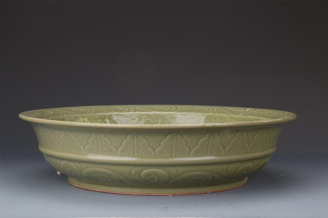 A Finely Carved Chinese  Longquan Disk with Lingzhi - 7