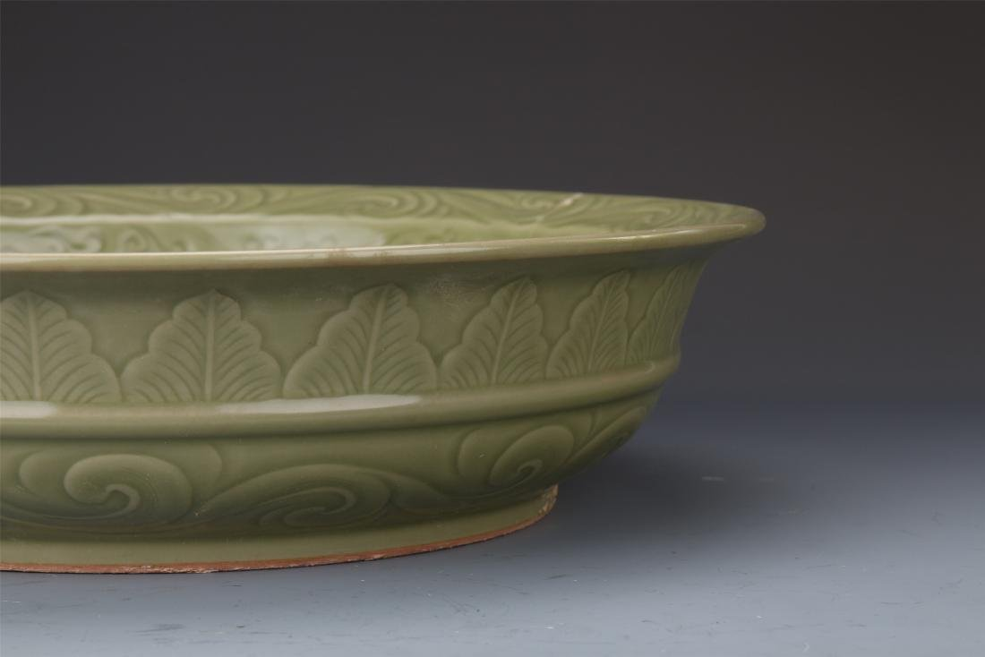 A Finely Carved Chinese  Longquan Disk with Lingzhi - 8