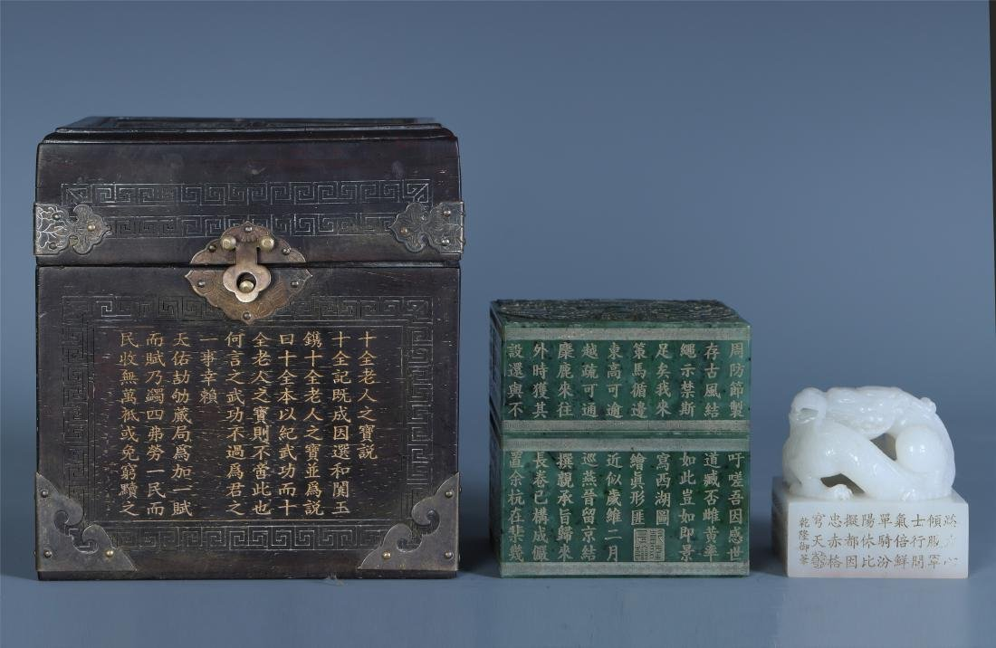 A Chinese Inscribed White Jade Seal with Matching Green