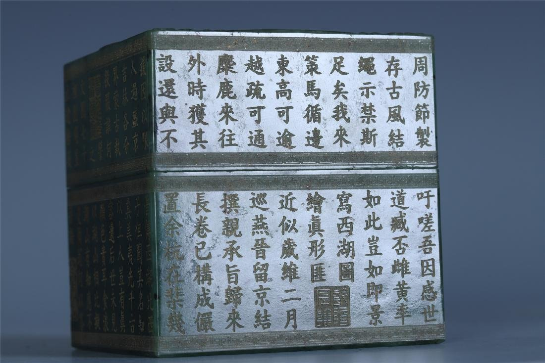 A Chinese Inscribed White Jade Seal with Matching Green - 2
