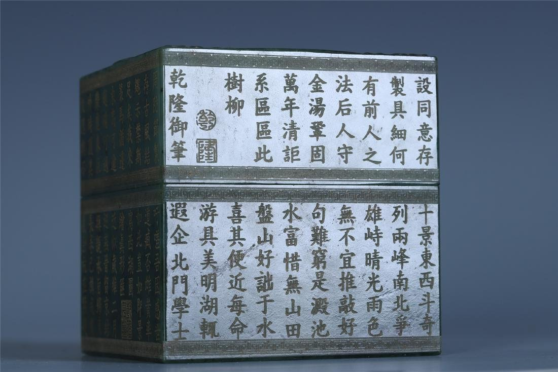 A Chinese Inscribed White Jade Seal with Matching Green - 3
