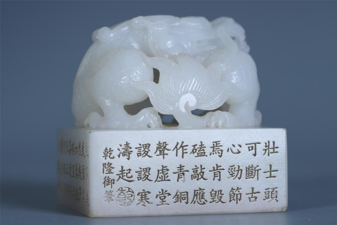 A Chinese Inscribed White Jade Seal with Matching Green - 8