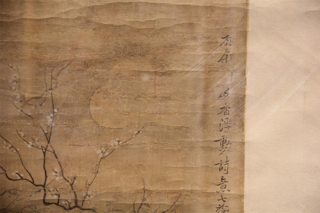 A Chinese Silk Scroll Painting of Figure and Flowers - 2