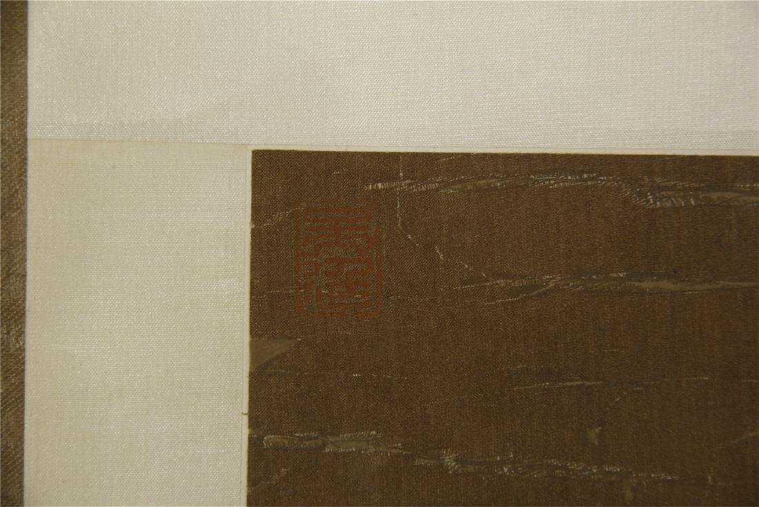 An Anonymous  Chinese Silk Scroll Painting of Twin Oxen - 2