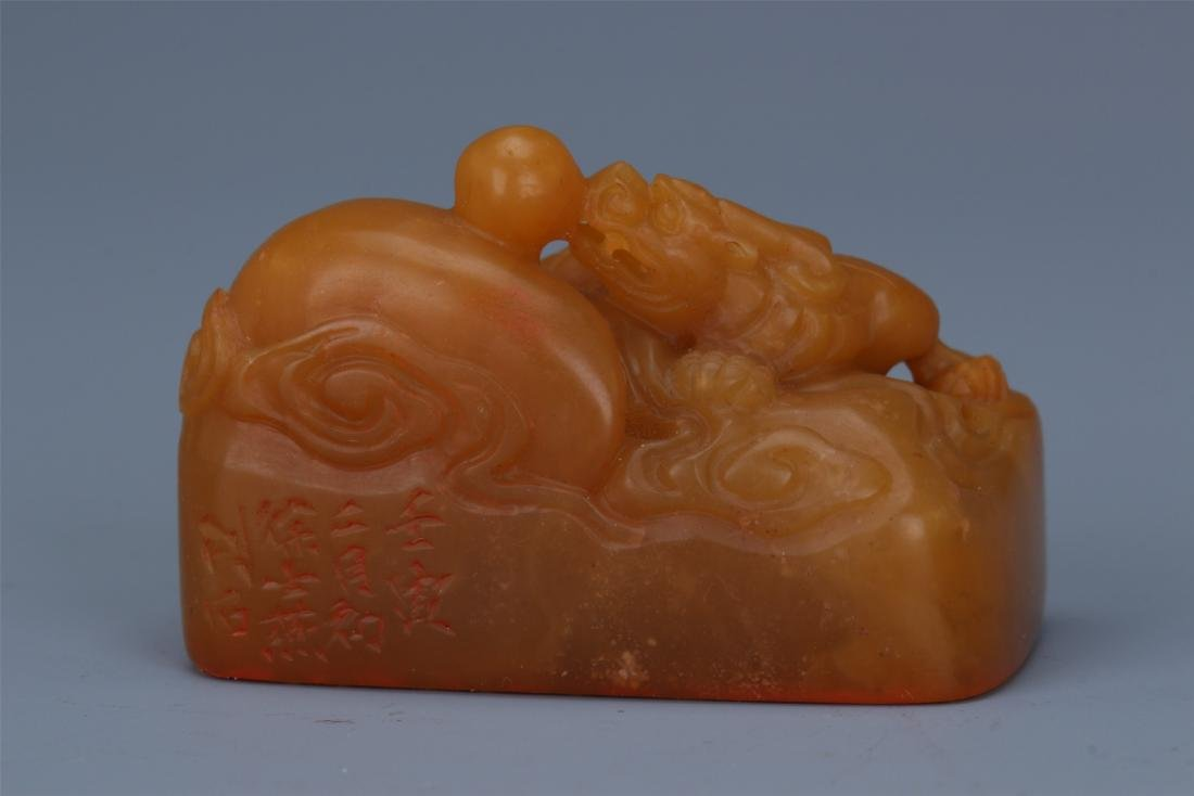 Two Chinese Carved Soapstone  Beast Seals - 7