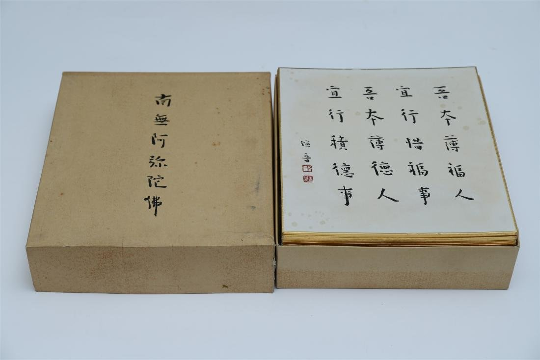 A Chinese Painting Album of Calligraphy by Hongyi, 38