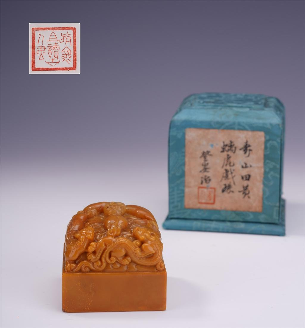 An Exquisitely Carved Chinese Soapstone Seal with Chi