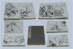 A Fine Chinese Painting Album of Landscape by Qi Gong
