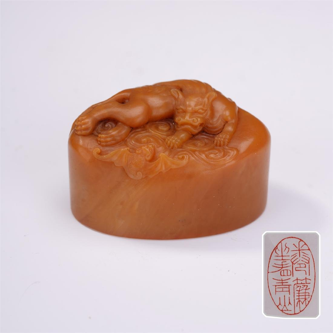 """A Chinese Carved Circular Soapstone Seal with """"Beast"""""""