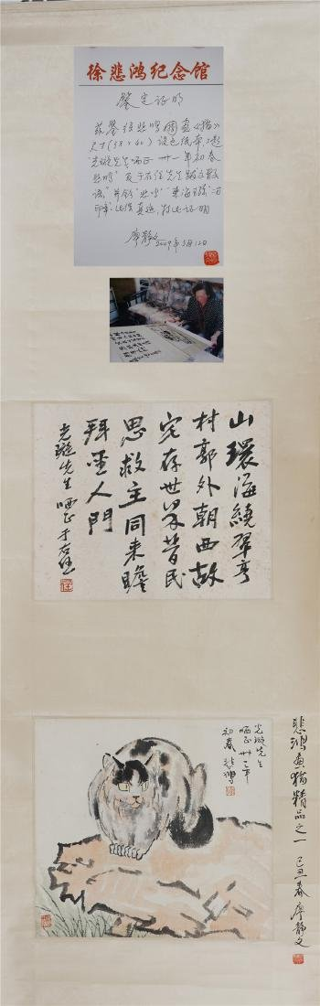A Chinese Painting Hanging Scroll of Cat by Xu Beihong