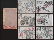 A Fine Chinese Painting Album of Landscape by Wu