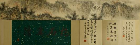 A Fine Chinese Hand Scroll Painting of Landscape by Fu