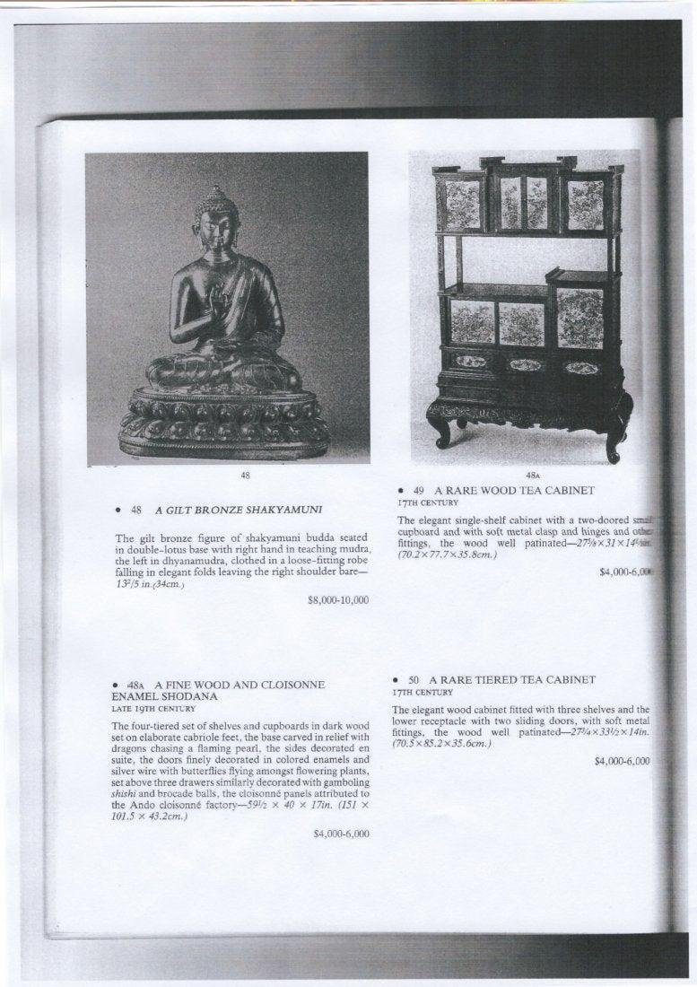 An Imperial Chinese Gilt Bronze Figure of Sakyamuni