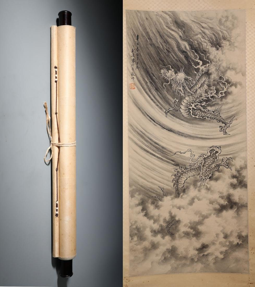 A Fine Chinese Hand-painted Scroll Depicting Dragon
