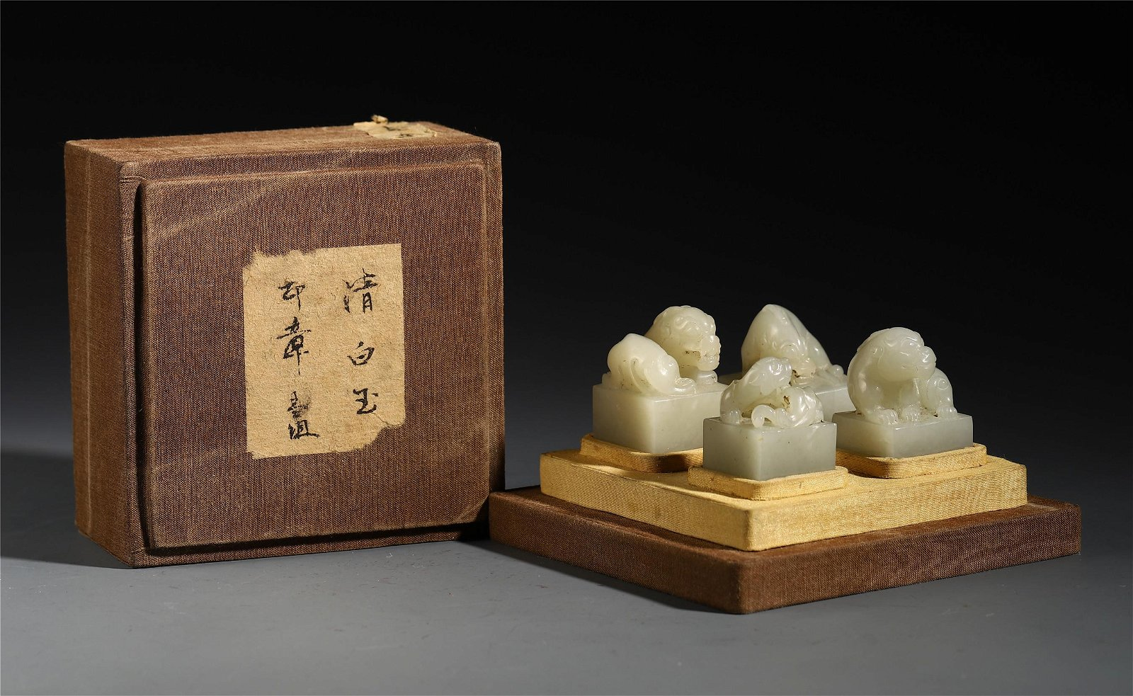 A Set of Four Jade Carved Seal with Beast Finial