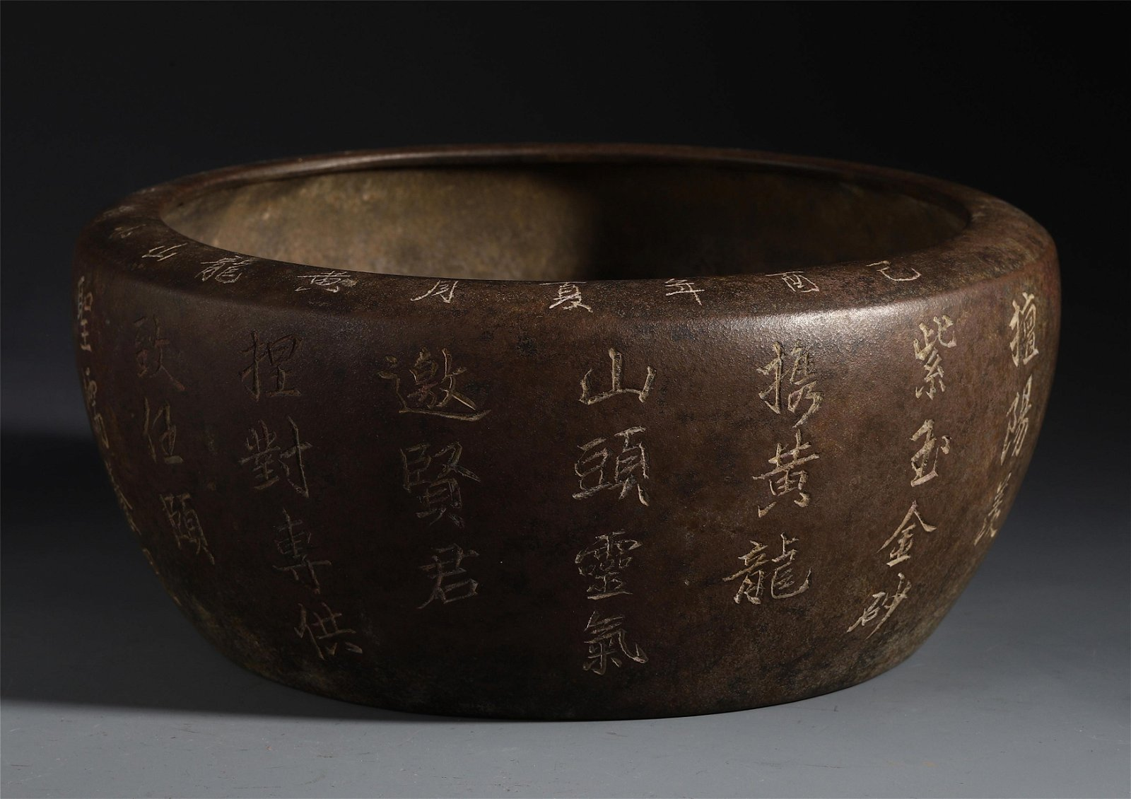 A Chinese Inscribed Zisha Brush Wash