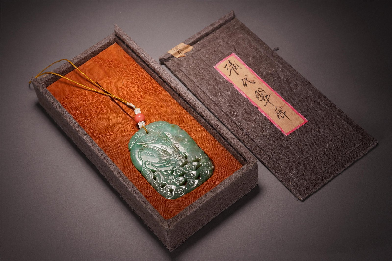 A Chinese Jadeite Carved Plaque with Elephant and Gourd
