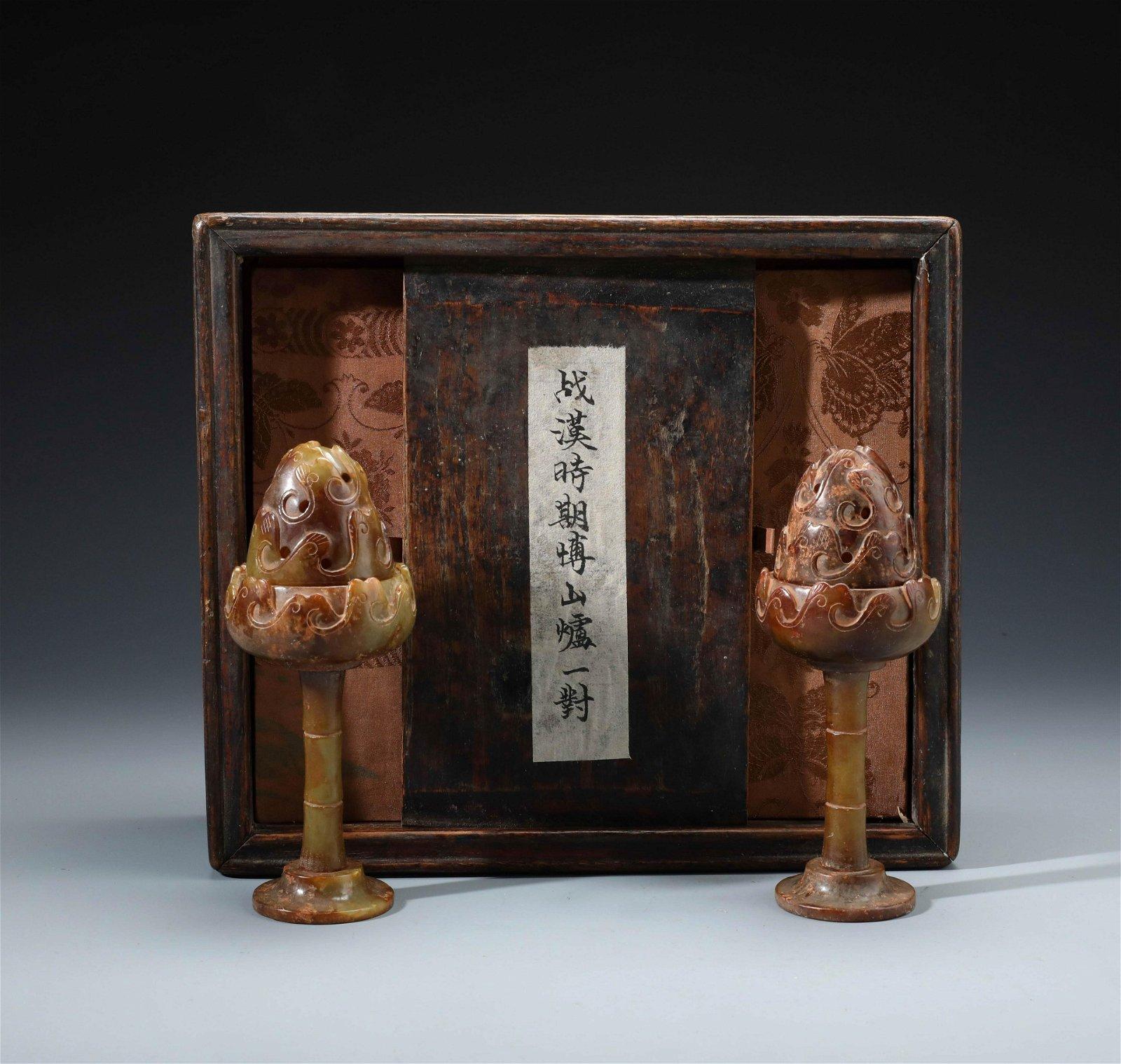 Pr Rare Chinese Carved Russet Jade Incense Burner