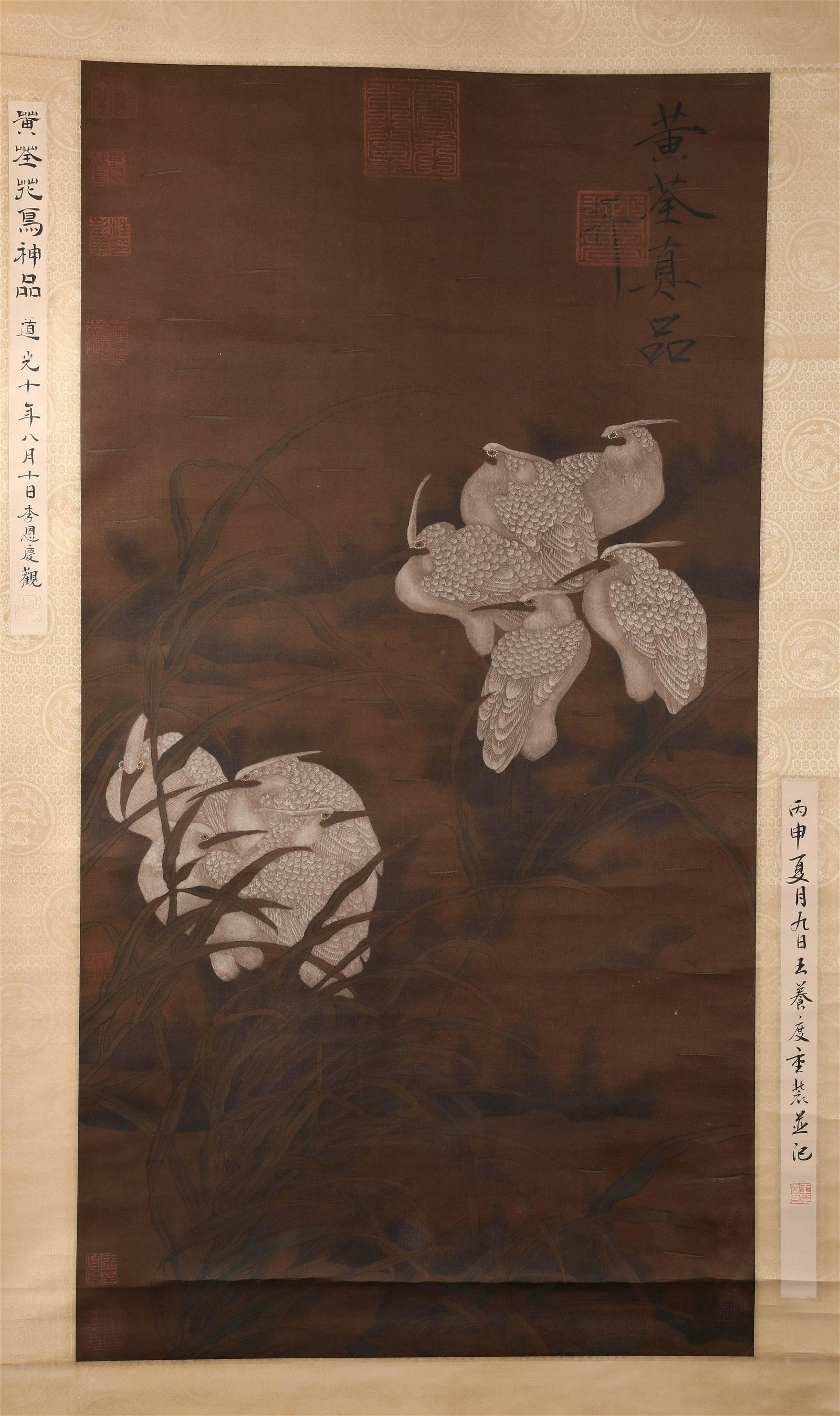 A  Chinese Hand-drawn Painting Signed by Badashanren