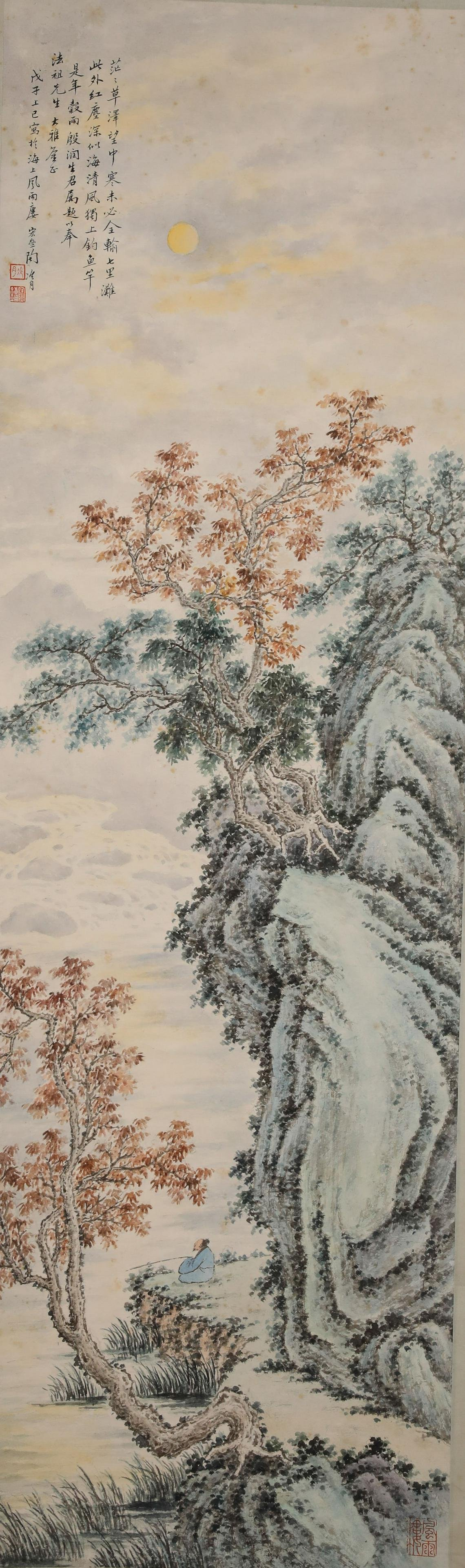 A Chinese Fine Hand-drawn Paintings  Signed By Tao Leng