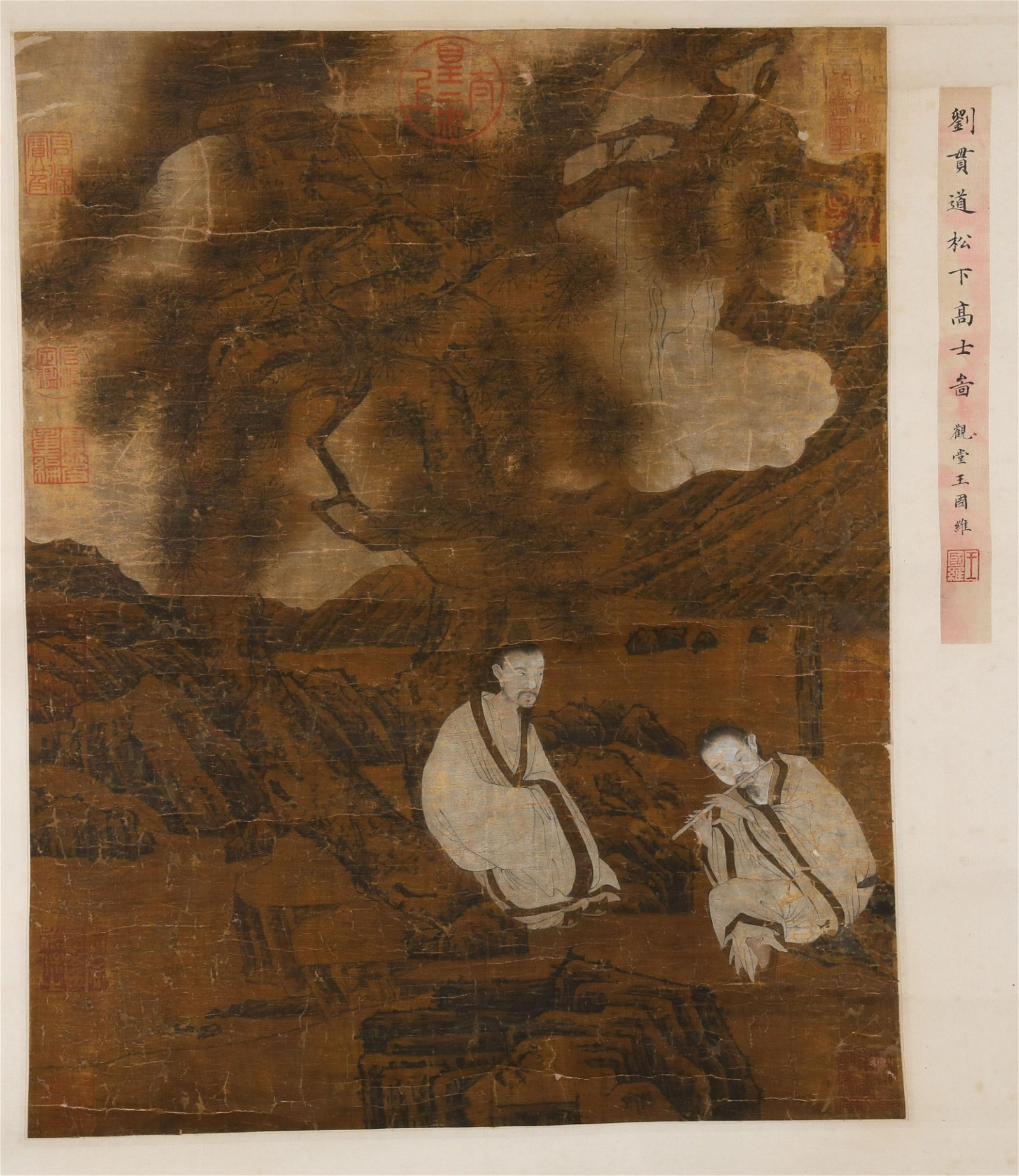 A Fine Chinese Hand-drawn Painting Scroll Signed by Liu