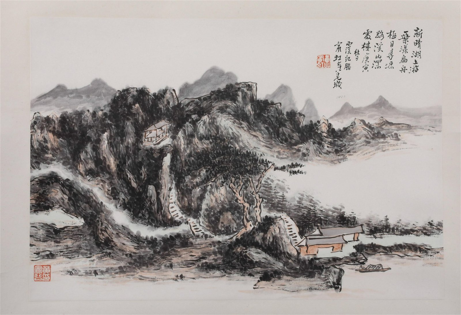 Chinese Hand-drawn Painting Signed by Huang binhong