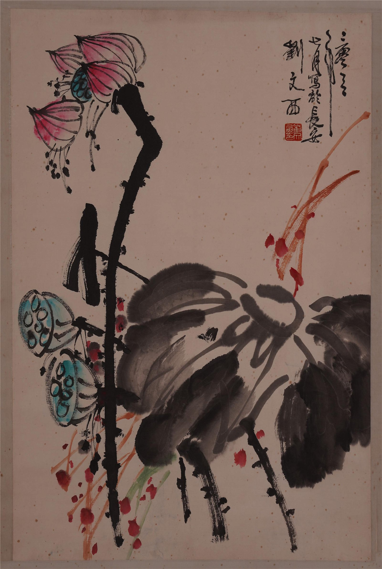 A Chinese Hanging Painting Scroll of Lotus Flower by