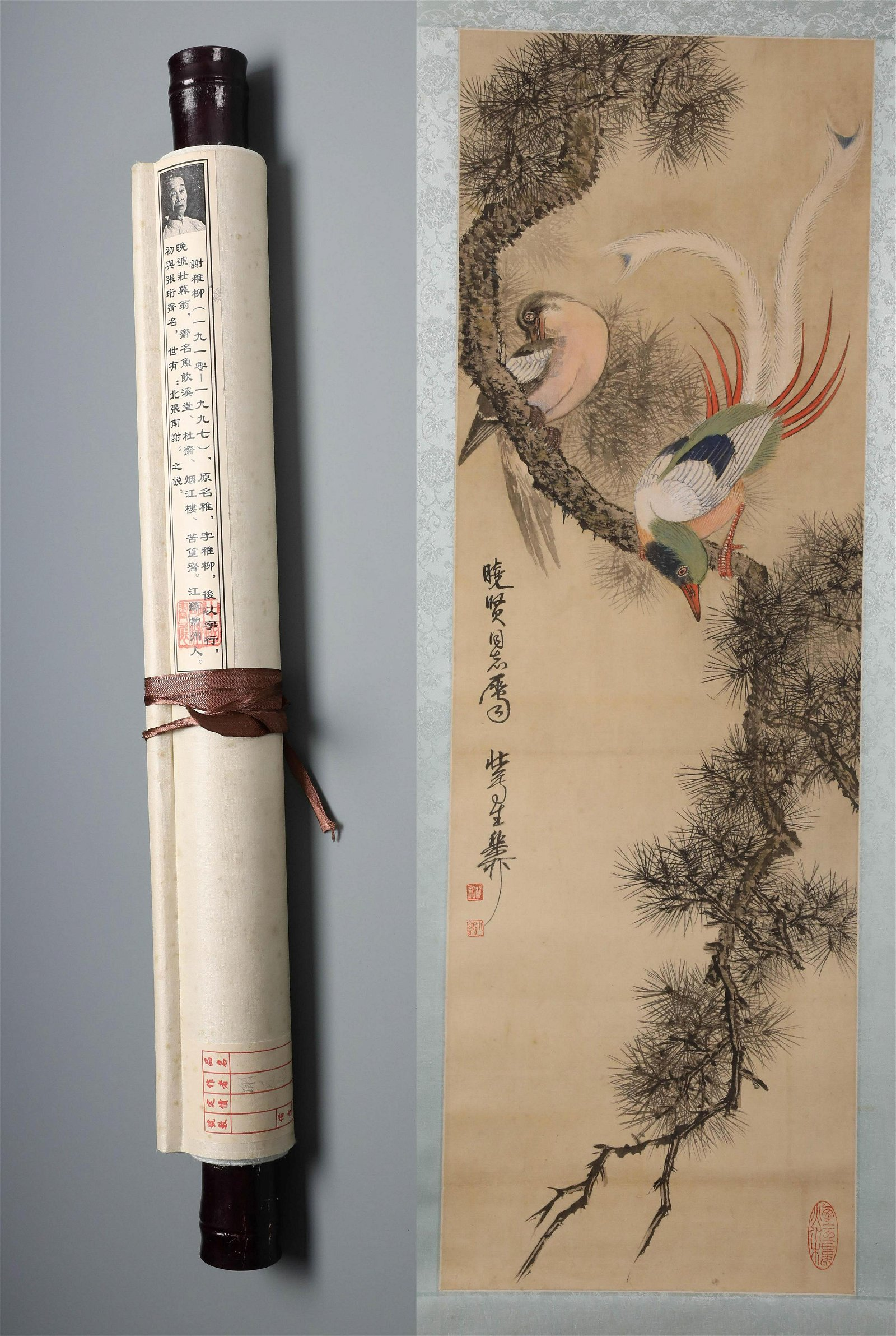 A Chinese Hand-drawn Painting Signed by Xie zhiliu