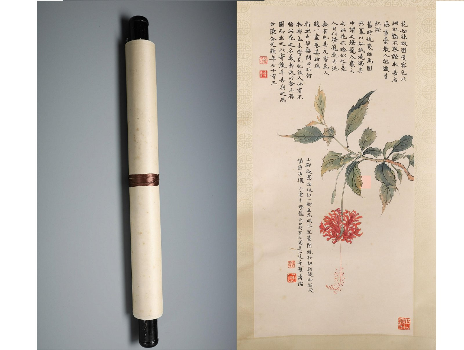 A Fine Chinese Hand-drawn Painting of  Floral Signed By