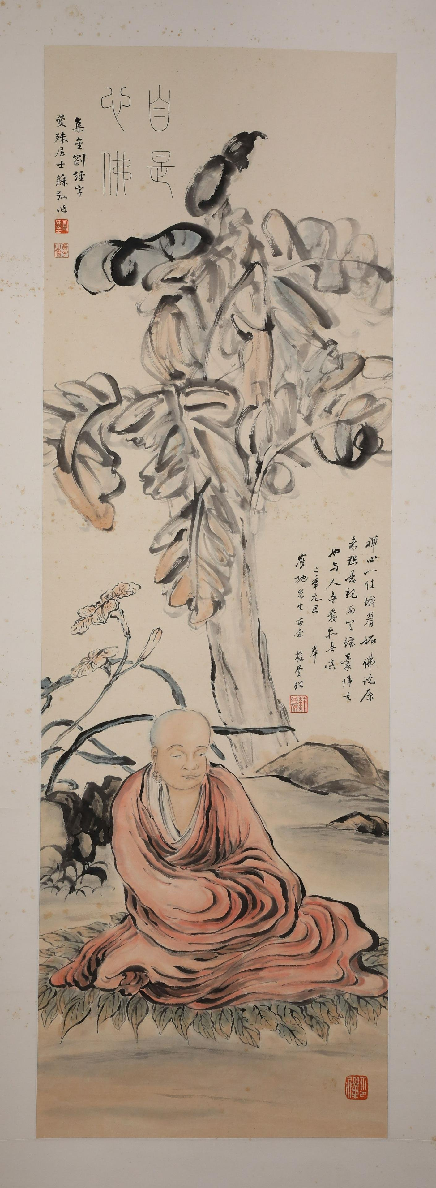 A Fine Chinese Hand-drawn Painting  Signed By Su Manshu