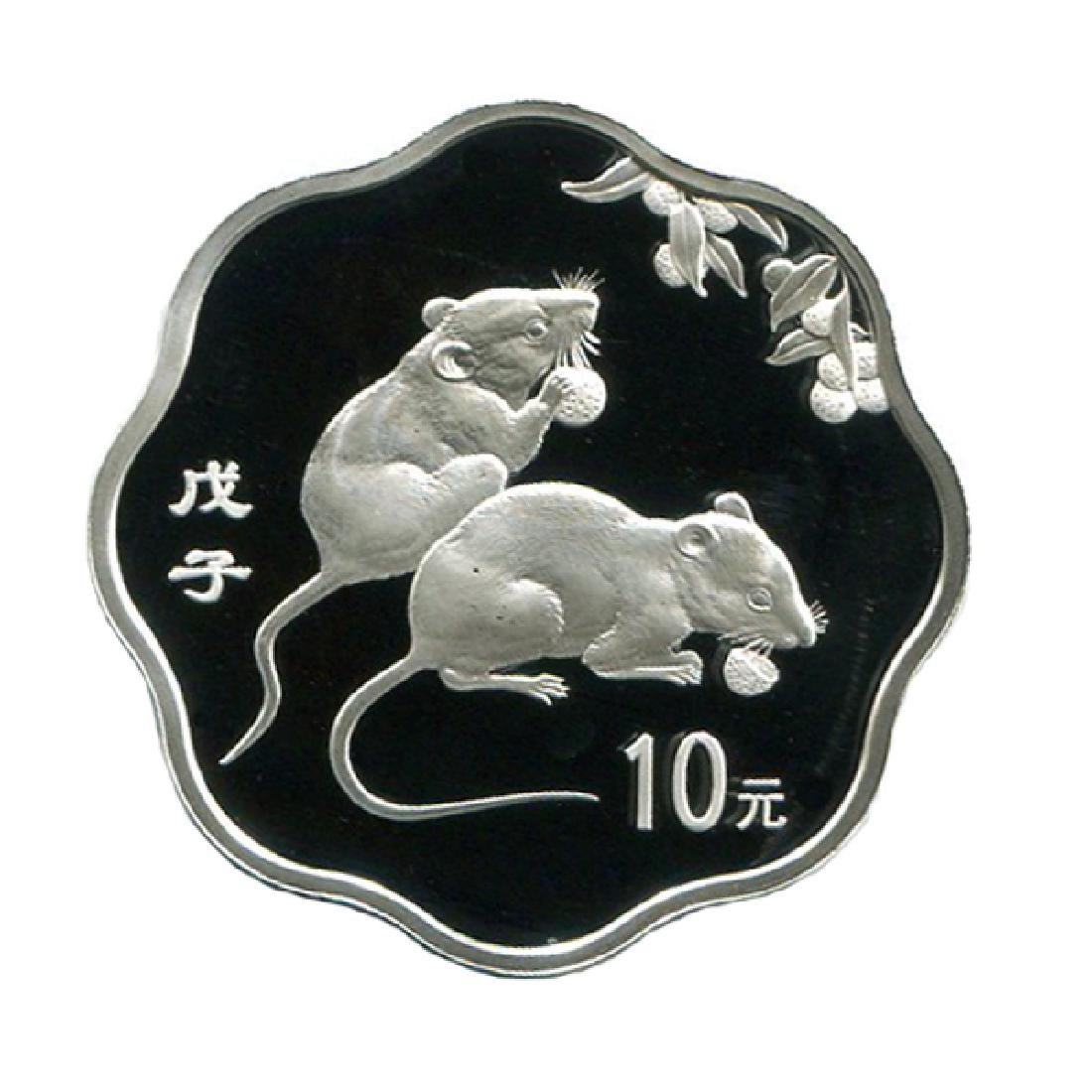 China 2008 Year of the Rat 1 oz Silver Flower (w Box &