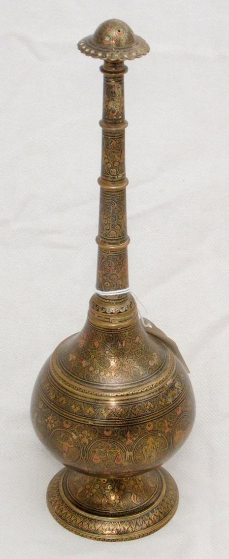 Vintage Tall Brass Rosewater Sprinkler