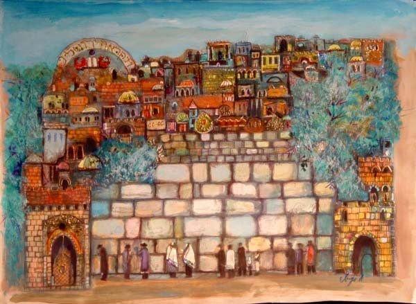 468: Amram Ebgi Holy Site Original Gouache/WC Hand Sign