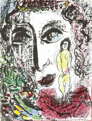 Marc Chagall Apparition at The Circus M.392