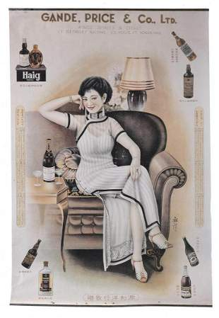 CHINESE ADVERTISING POSTER, HONGKONG CIRCA 1930.