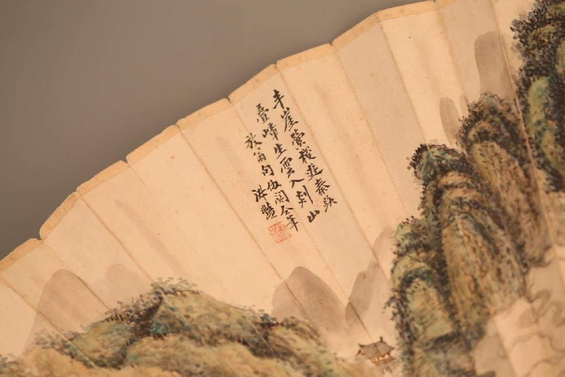 A Chinese Painting on Folding Fan - 2